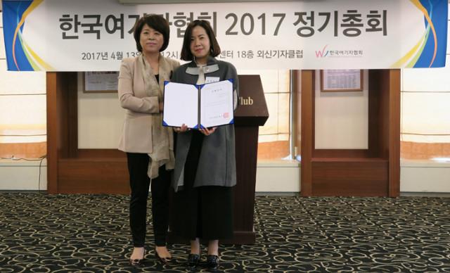 전달식_김수미.jpg
