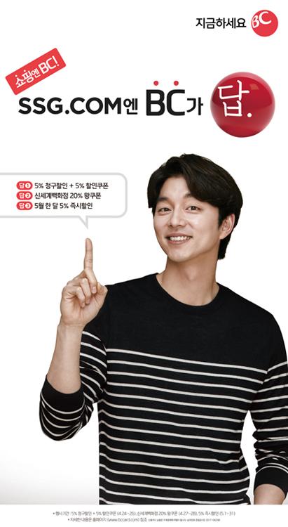 BC카드_팝업배너_수정본750.jpg
