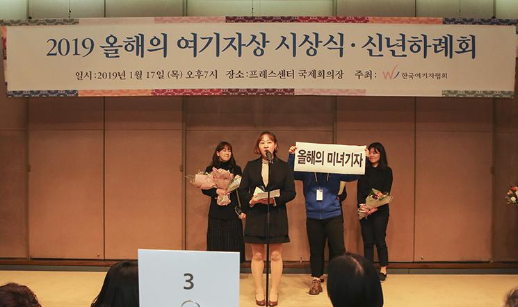 홍희경_수상소감.jpg