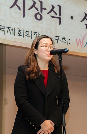 박소영_소감.jpg